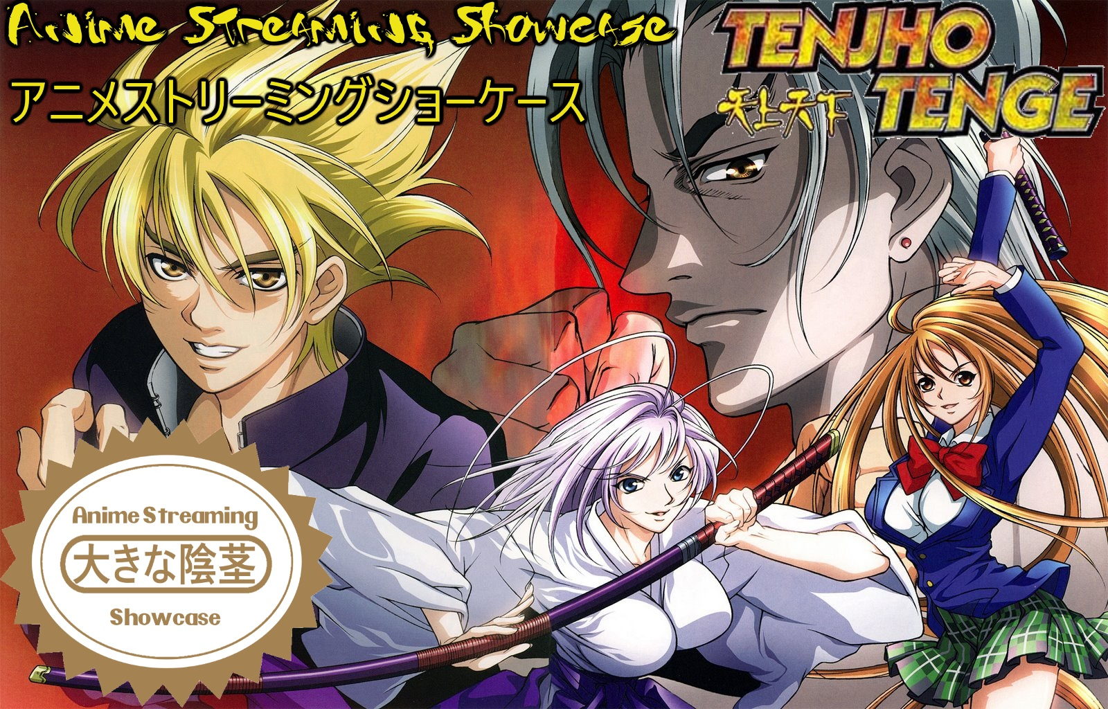 Anime Streaming Showcase, A.S.S., ASS, anime,manga, youtube, video, Tenjho Tenge, Tenjou Tenge,
